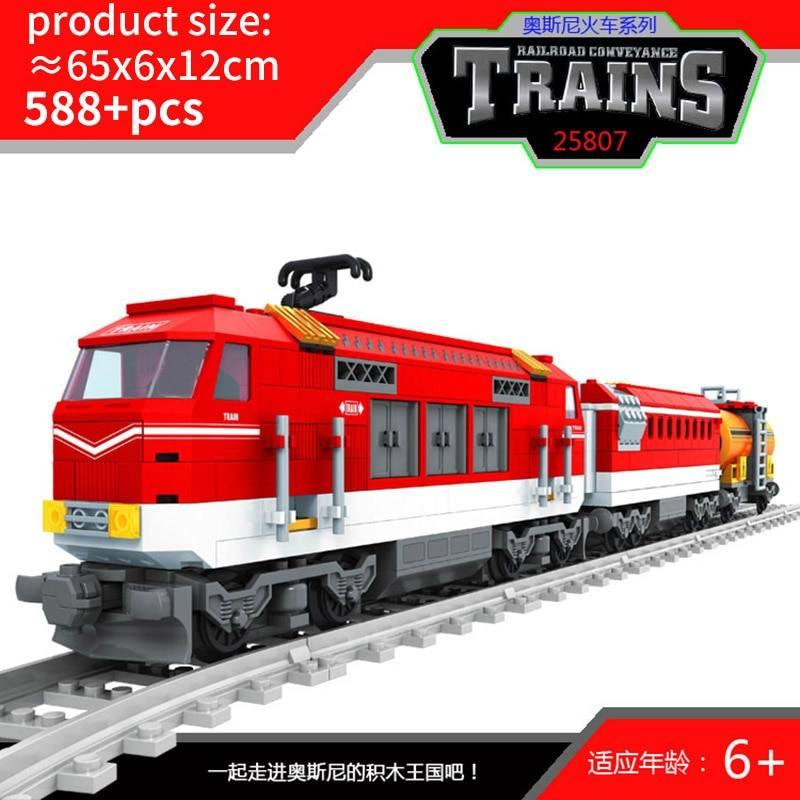 City Train Model Building Blocks Toy GYOBY® TOYS
