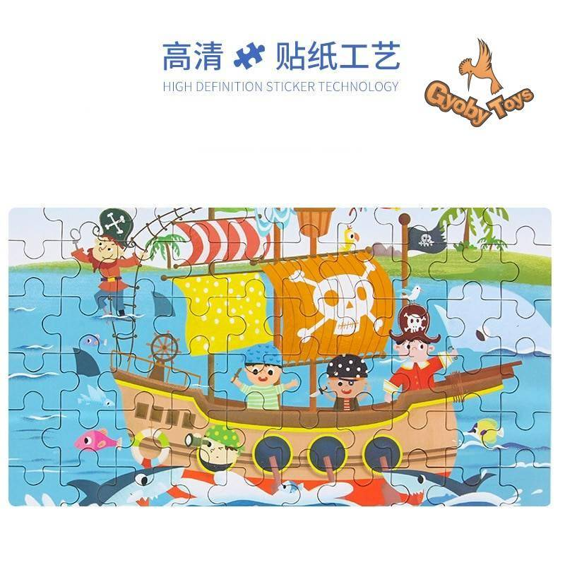 60 Pieces Wooden Jigsaw Puzzles for Kids GYOBY® TOYS