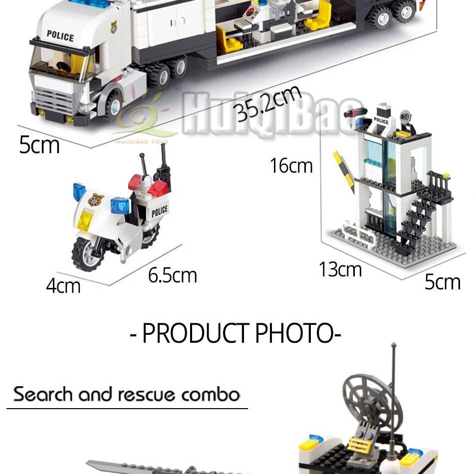 City Police Station 2 Model Building Blocks Toy