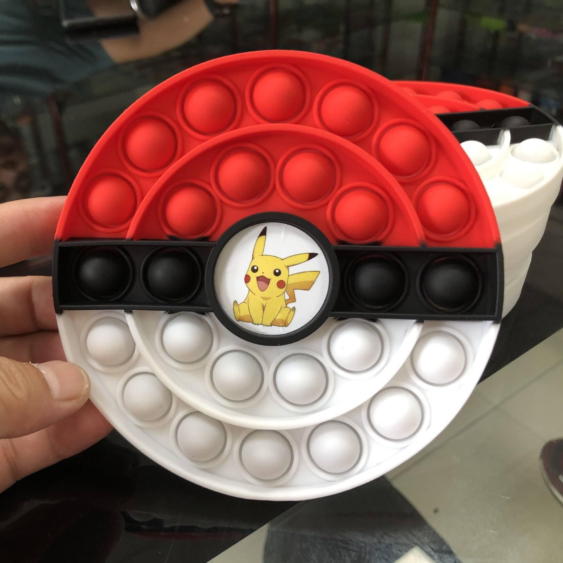 Pokemon Push Bubble Antistress Silicone Fidget Toy