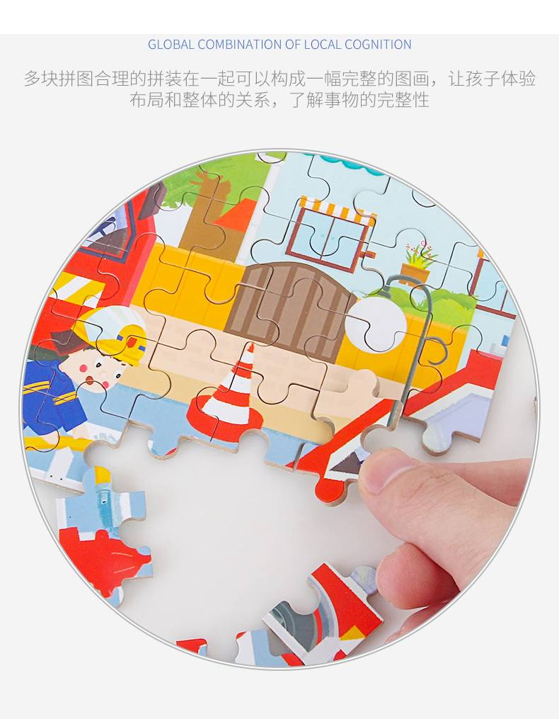 60 Pieces Wooden Jigsaw Puzzles for Kids