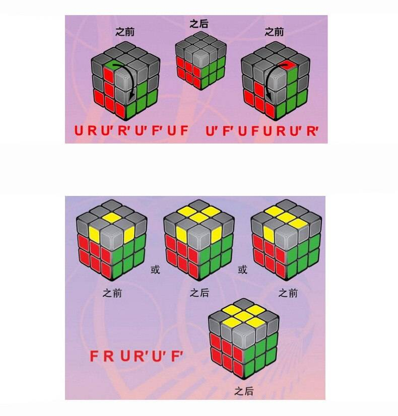 Professional Rubik's Cube for Kids and Adult