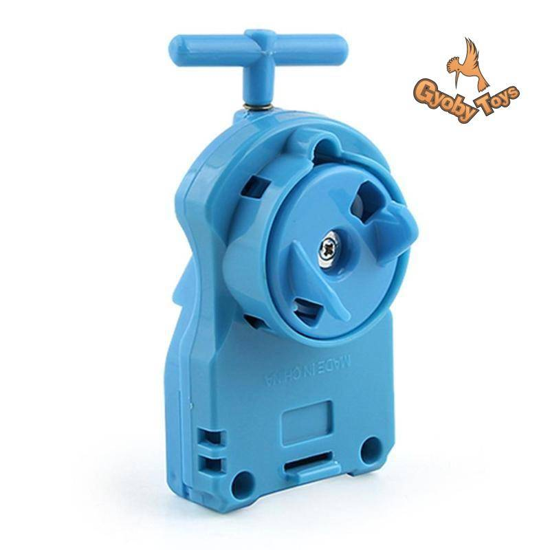 Plastic Beyblade Launcher for Beyblade Burst Toy GYOBY® TOYS